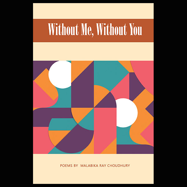 Without Me, Without You